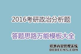 江西科技师范学院2010年研究生招生访谈实录