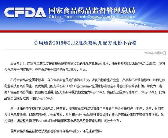 雅培发表声明称假冒奶粉去年年底已全部收缴