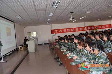 江西省国防教育宣讲团来江西科技师范大学开展国防教育